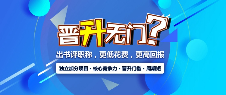 江苏文艺出版社在线出版