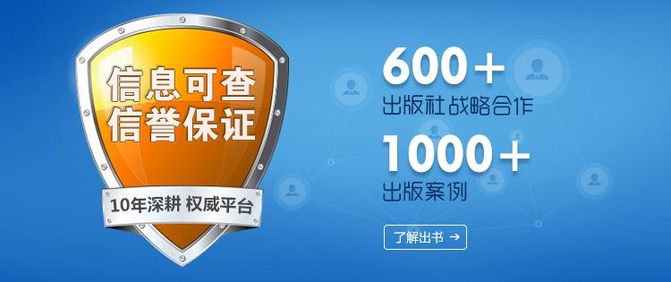 上海译文出版社在线出版