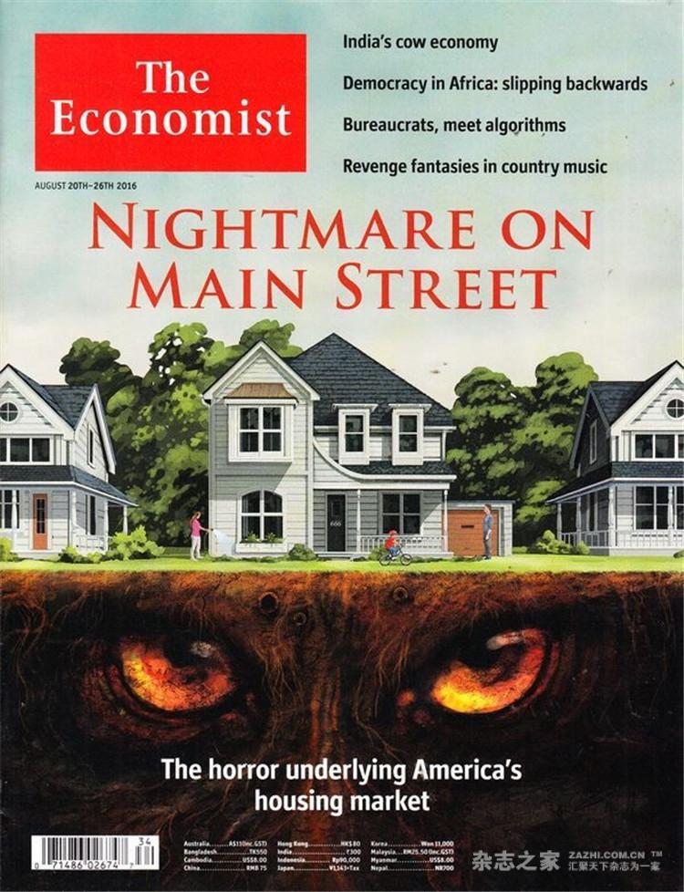 The Economist经济学人杂志