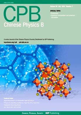 Chinese Physics B
