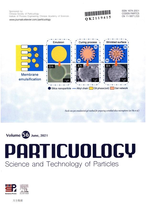 Particuology