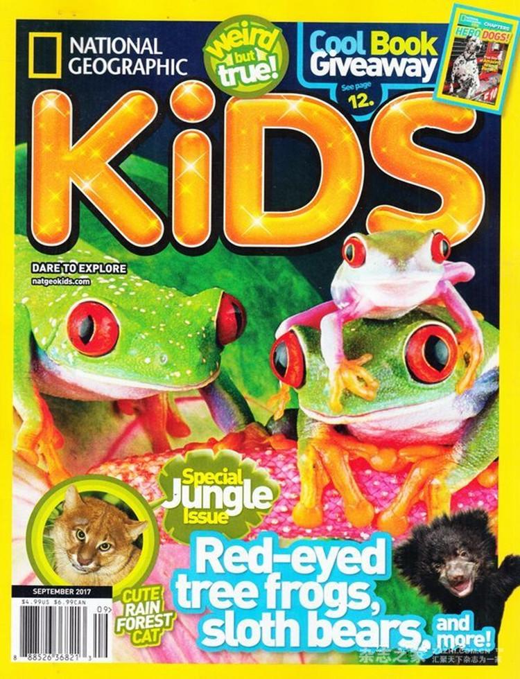 儿童国家地理杂志