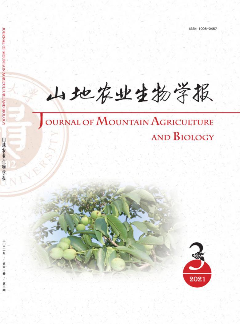 山地农业生物学报