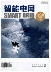 智能电网杂志社