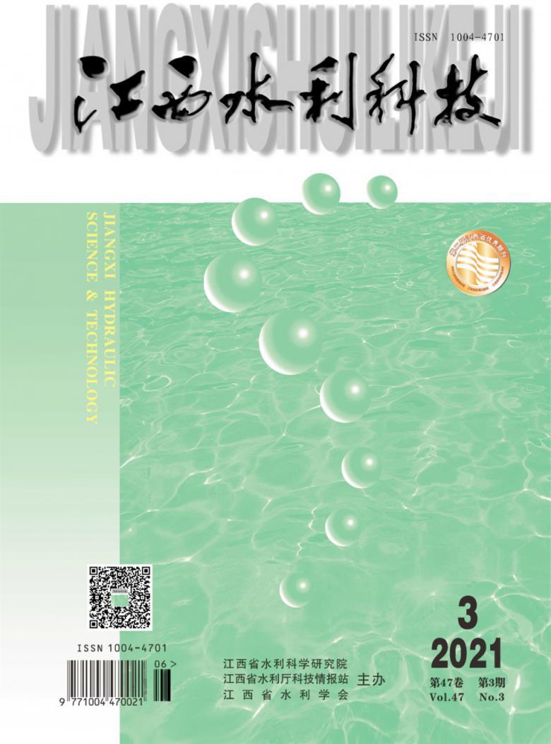 江西水利科技