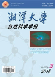 湘潭大学自然科学学报