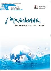 江汉石油科技