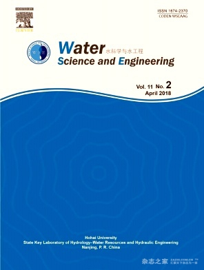 Water Science and Engineering