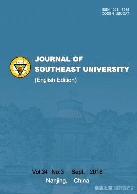 Journal of Southeast University