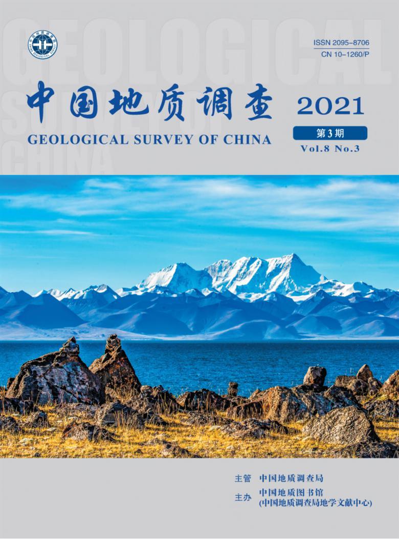 中国地质调查