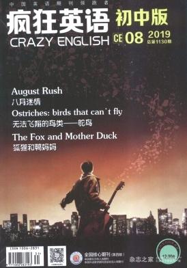 疯狂英语(初中版)