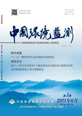 中国环境监测