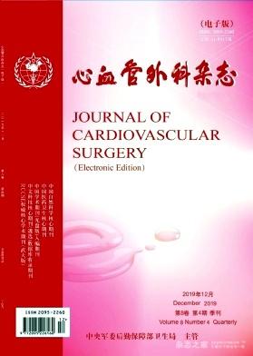 心血管外科(电子版)