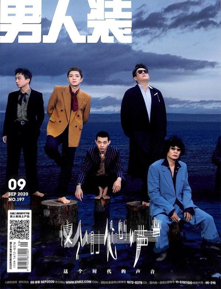 男人装杂志订阅