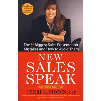 新销售演说:推销演说的九大误区及如何避免
