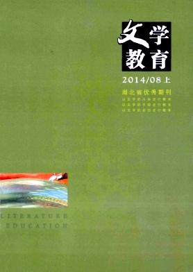 文学教育(上)