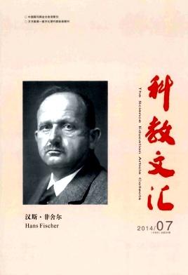 科教文汇(中旬刊)