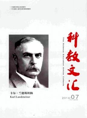 科教文汇(下旬刊)