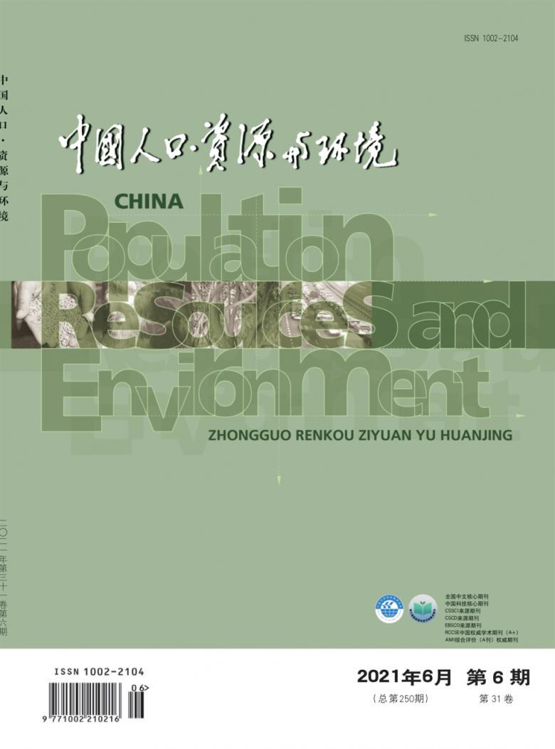 中国人口.资源与环境