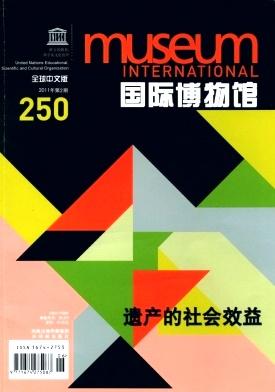 国际博物馆(中文版)
