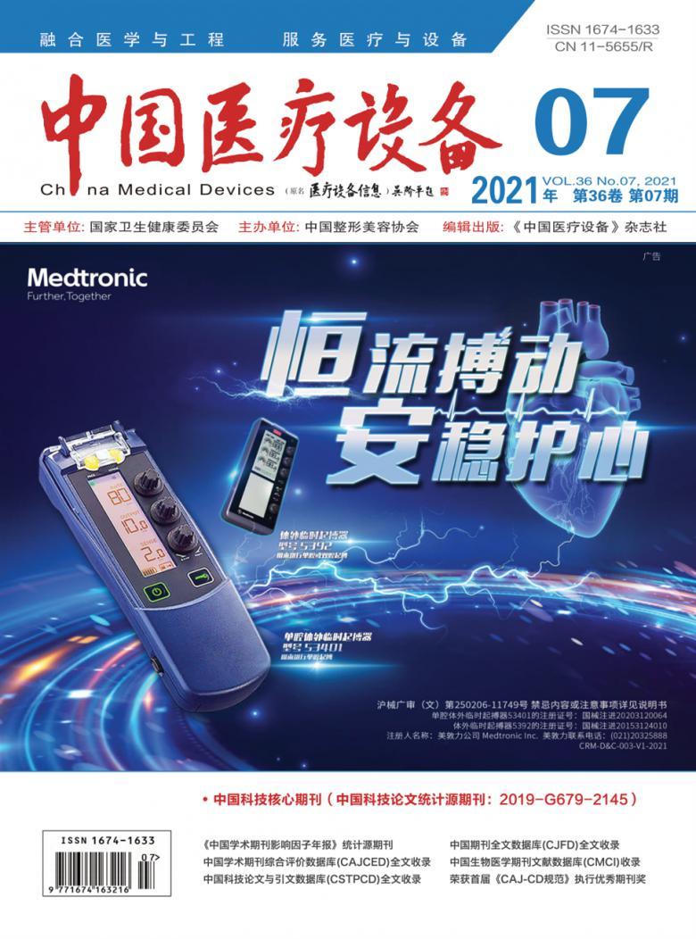 中国医疗设备